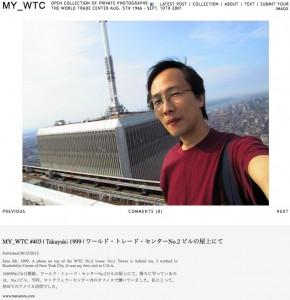 20151017_my-wtc.com